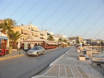 Isla de Naxos